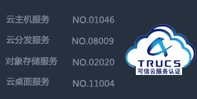 VeryCloud,云端網絡