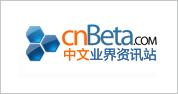 中文业界资讯